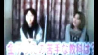 今日は何の日?エッグの日! 福田花音 金子りえ 2009/01/29 「二人の答...