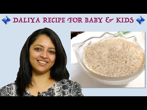 डालिए बच्चों के लिए कैसे बनाये    Dalia Recipe For Baby (With Eng. Subtitles)