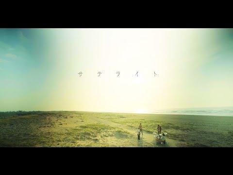Bentham / サテライト【MV】