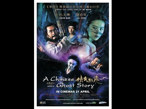 [最佳科幻电影2015年]A Chinese Ghost Story (Liu Yi Fei)) Full HD