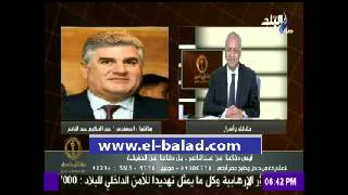 بالفيديو.. نجل عبد الناصر: 'الشعب المصري مبينضحكش عليه ويعلم جيدًا الزعيم الصادق ومن يعبر عنه'