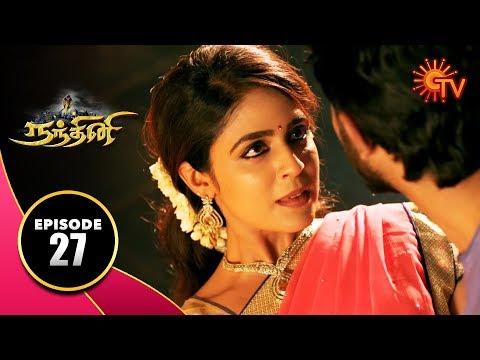 Nandhini - நந்தினி | Episode 27 | Sun TV Serial | Super Hit Tamil Serial