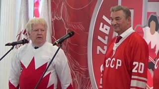 Спустя 45 лет канадцы извинились перед сборной СССР за инцидент во время Суперсерии-72