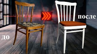 ????️  РЕМОНТ СТУЛЬЕВ / РЕСТАВРАЦИЯ МЕБЕЛИ дизайнерская мебель