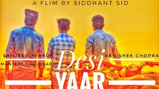 Desi Yaar | jental jatt | Latest New Haryanvi Songs 2018