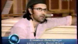 Океан Ельзи в новом составе, ТВ сюжет 2004 г (видеоархив)