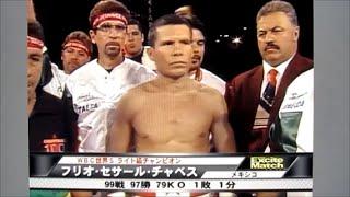 オスカー・デラ・ホーヤ 対 99戦97勝王者 フリオ・セサール・チャベス1/2