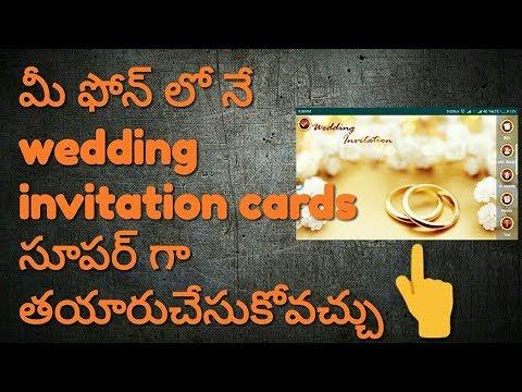 How To Making Invitation Wedding Cards Telugu Telugu Ramu Tg