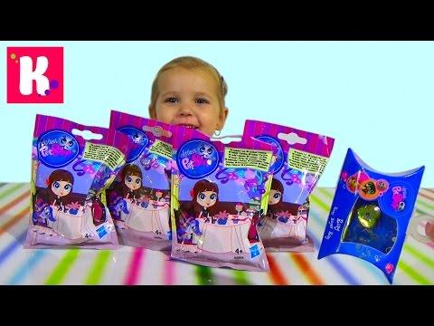 Видео: Литлест Пет Шоп ЛПС пакетики сюрпризы с игрушками распаковка LPS