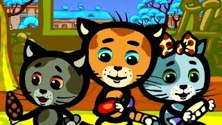 Песенки для котят - Да, Папа! | Считалочки - Три котенка | Мультик для малышей