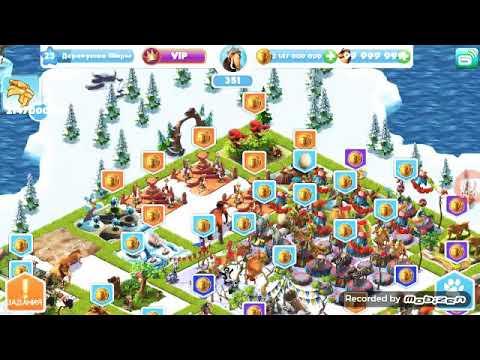 Ледниковый период: деревушка (часть3)