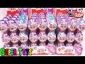 108 Киндер Сюрприз Май Литл Пони Игрушки Пони для девочек 108 Kinder Surprise My Little Pony mp3