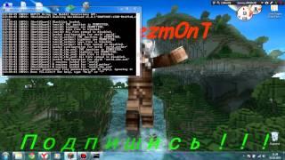 как создать сервер Minecraft 1.7.2-1.8.0