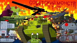 All episodes of the Soviet Monster T-35 - Cartoons about tanks