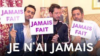 Jonathan Cohen, Monsieur Poulpe & Manu Payet de Budapest | Je N'ai Jamais | AUFEMININ