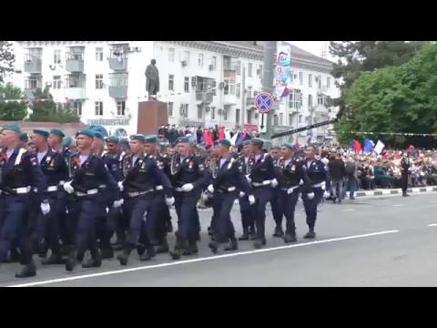 Новороссийск 9 мая 2017 года Парад в честь 72-й годовщины Победы