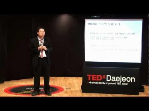 Economist's humanistic study: Jung-Ho Park at TEDxDaejeonSalon