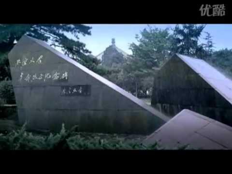 Peking University Commercial 北京大学宣传片