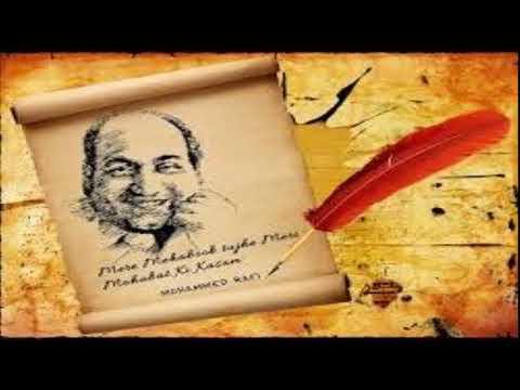 Na Fankar Tujhsa Tere Baad Jhankar Krodh M Aziz