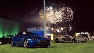The Riyadh Car Show Auction 2019