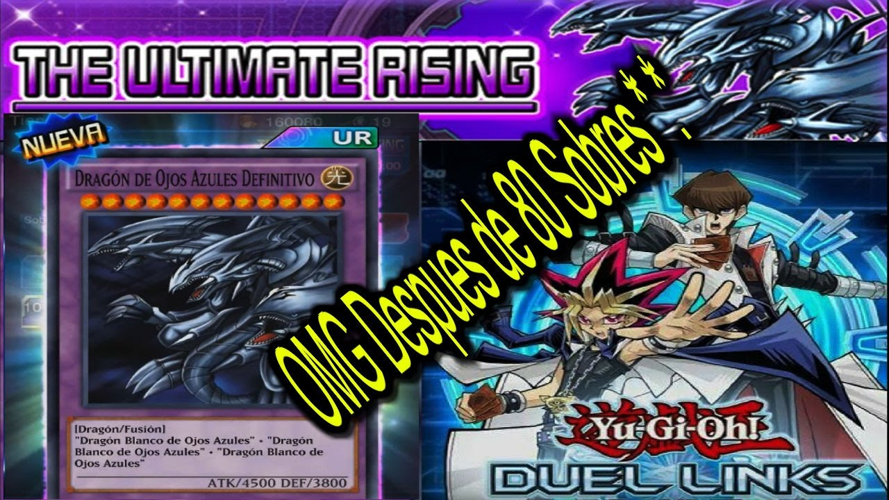 kidmodo dragon duel links how to get