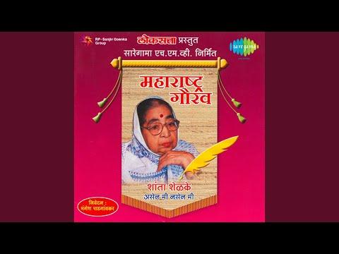 Sajana Ka Dharila Pardes