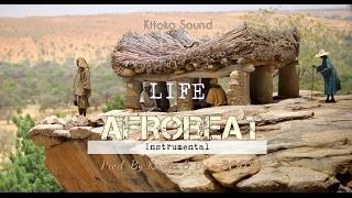 Video Beautiful Afrobeat Instrumental Riddim 2017 - 'Lifeღ' | Prod. By Kanda & D.i.n BEATS download MP3, 3GP, MP4, WEBM, AVI, FLV Juli 2018