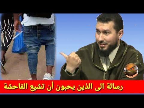 2019 Mohammed bouniss