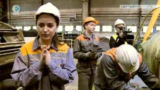 «Запись в трудовой». Слесарь-ремонтник. 4 декабря 2015