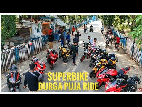 Durga Puja Ride On Superbikes 😍