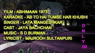 ab to hai tumse har khushi apni karaoke with lyricks ONLY D2 lata abhimaan 1973