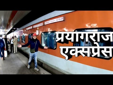 PRAYAG RAJ EXPRESS || Prayagraj Exp VVIP TRAIN |  Delhi to Allahabad station|| covid special train