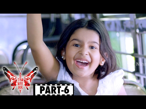 Strawberry Telugu Full Movie Part 6 || Pa. Vijay, Avani Modi