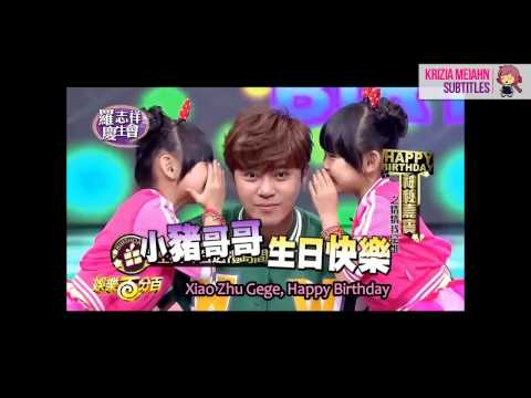 Show Luo 2015 Birthday Mysterious Guest Number 1-English Subbed