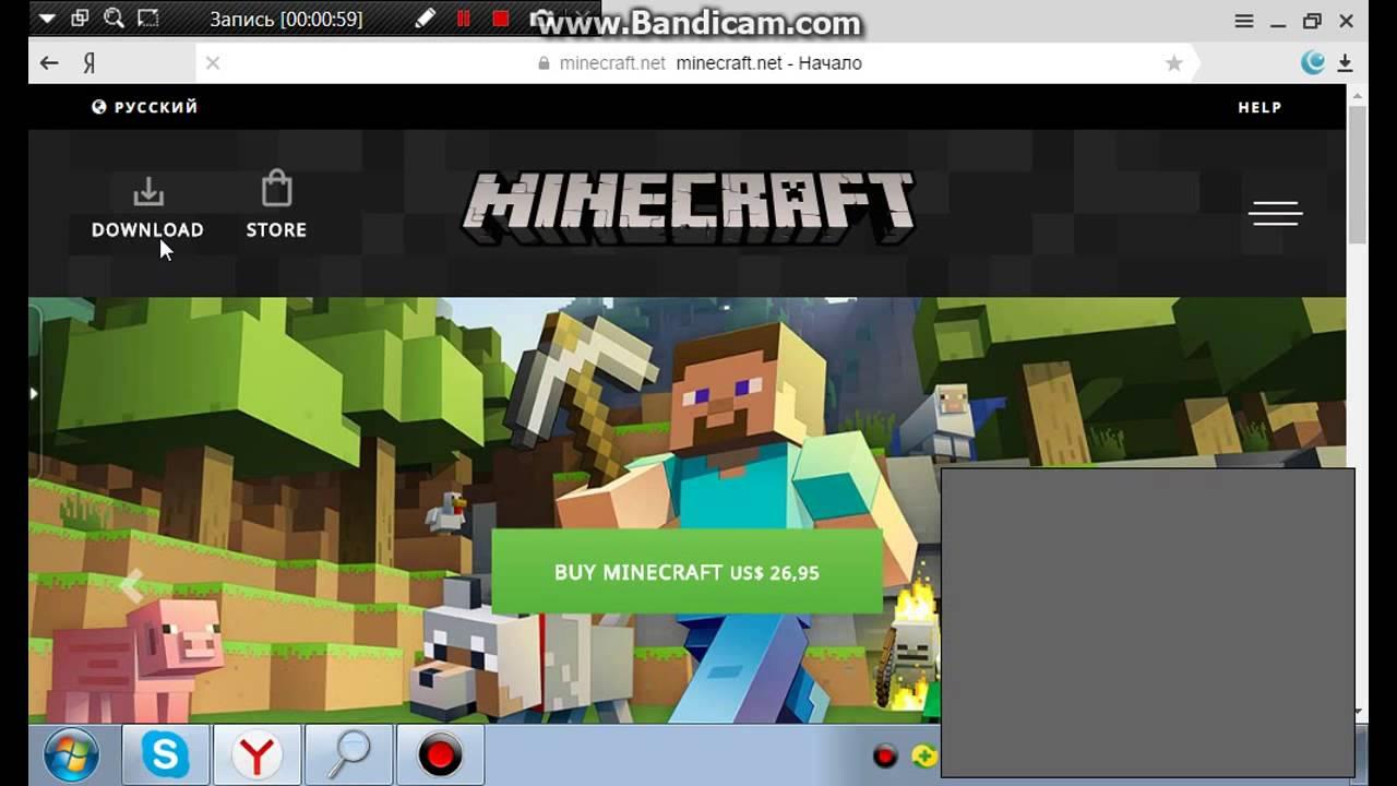 как скачать майнкрафт 0151 на ноутбук windows 7 #9