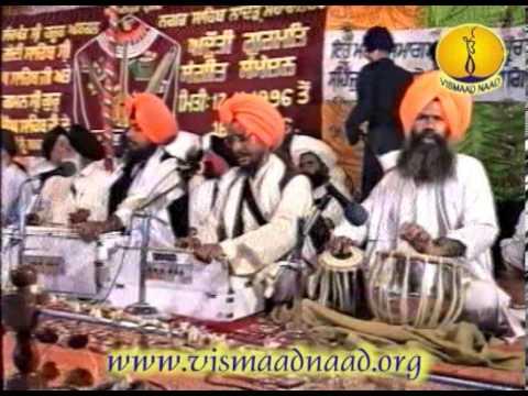 Raag Malaar Bhai Narinder Singh Banaras : Adutti Gurmat Sangeet Samellan 1996