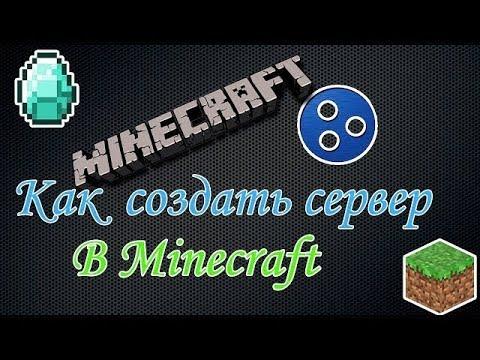 Программа для создания сервера Minecraft MakeServer 1.4.7 ...