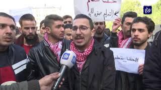 """وقفة أمام """"التعليم العالي"""" احتجاجا على نتائج المنح والقروض  (23/1/2020)"""