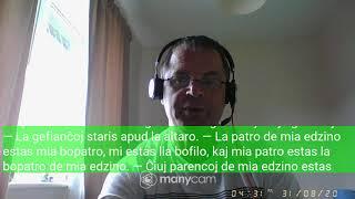 Fundamento De Esperanto Ekzerco 36   Ge kaj Bo