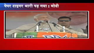 BJP PM candidate Narendra Modi addresses rally in Bankura, West Bengal