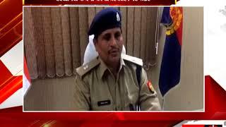 मेरठ सैंकड़ों की ठगी का मामला tv24