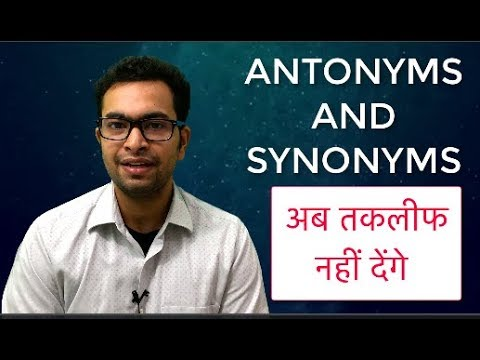 ANTONYMS AND SYNONYMS  RIGHT APPROACH For All SSC EXAMS