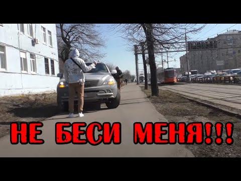 Вектор Движения №261 Не беси меня! ч.3