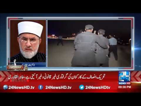 Tahir Ul Qadri lashes on Nawaz Sharif over PTI workers arrested in Islamabad