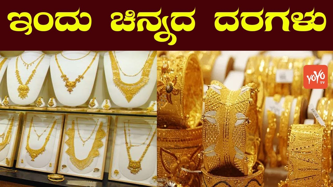 Today S Gold Price Rate In
