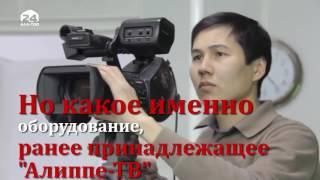 Власти планируют закрыть единственный оппозиционный телеканал страны?