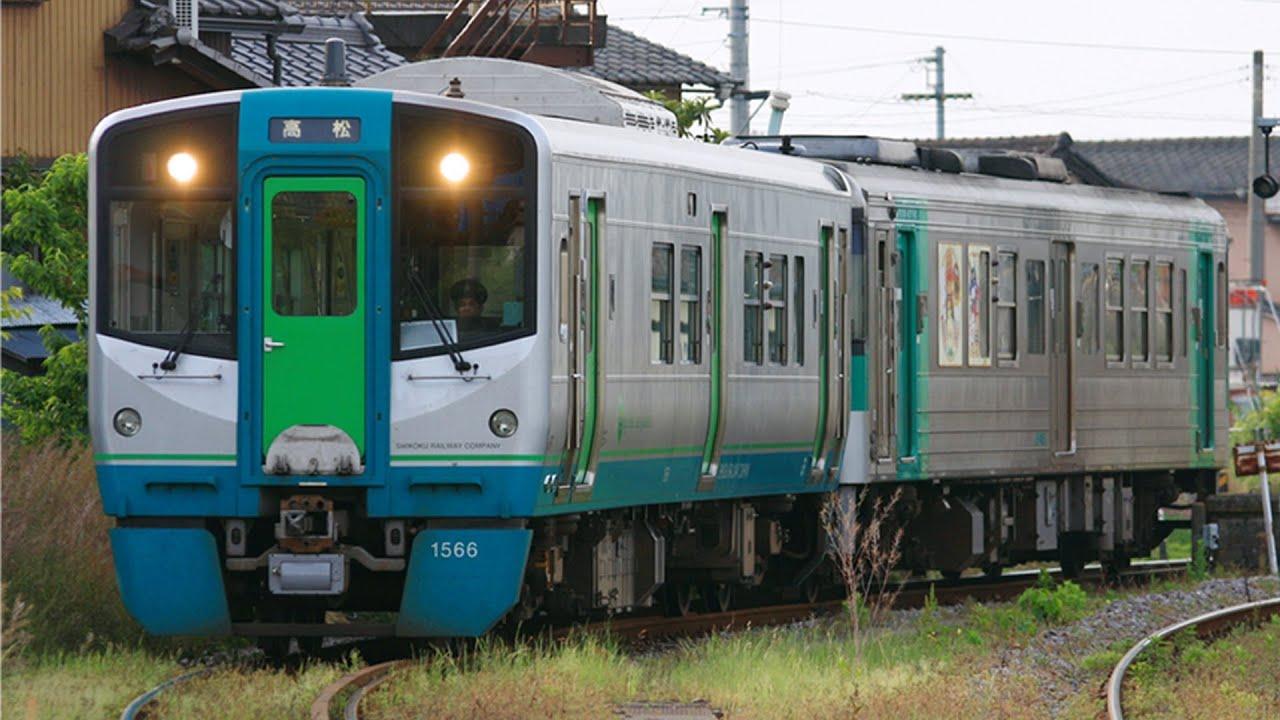JR四国 高徳線 1000系1200・1500...