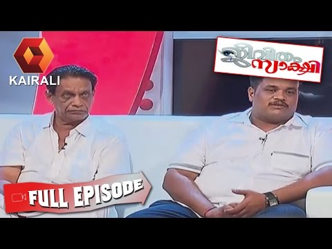 Jeevitham Sakshi: Vidhya Worry About Her Husband's Financial Status | 16th May 2016 |  Full Episode