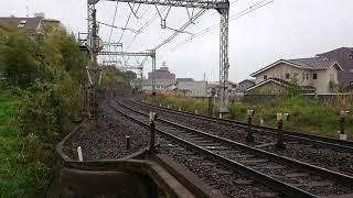 平成最後のお召し列車‼️近鉄50000系お召し列車