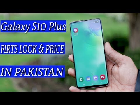 Samsung Galaxy S10 Plus - Price, Full Specifications & Features [ URDU /HINDI]